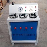 DTS-III数显电动防水卷材不透水仪的使用方式