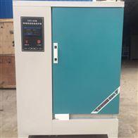SHBY-40B/60B混凝土试块养护箱