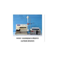 沪西MG99-2耐有机型自动液相色谱分离层析