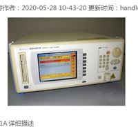 AQ4321A安立ANDO可调激光器价格厂家