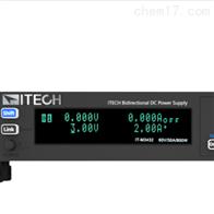 艾德克斯IT-M3412雙向可編程直流電源