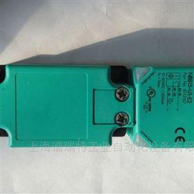 P+F传感器NBB2-12GM50-E2现货特卖