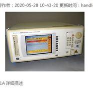 AQ4320D安立ANDO可调激光器维修厂家