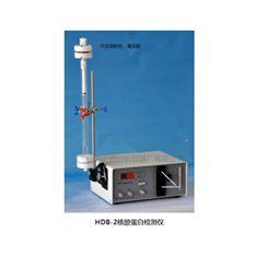 HDB-6沪西高灵敏度紫外检测仪