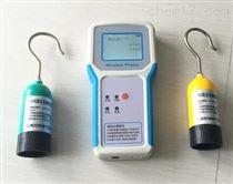 KT7900无线核相器价格优惠
