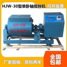 SJD-60混凝土强制式单卧轴搅拌机