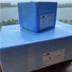 美國哈希試劑2415815-CN