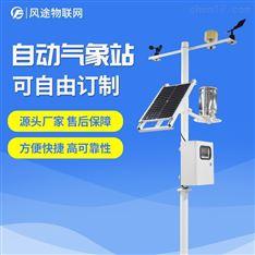 地面气象观测仪器
