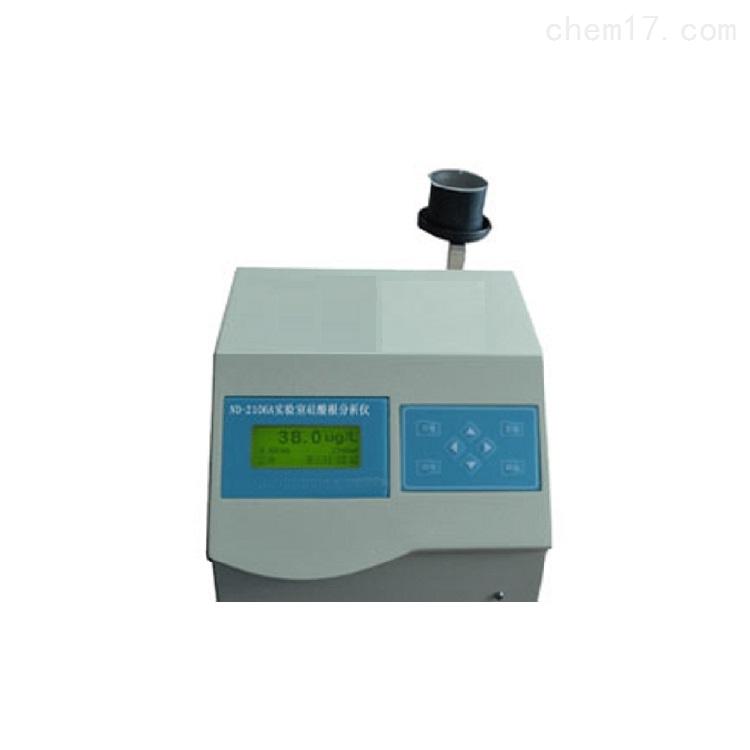 在线硅表/实验室硅酸根分析仪