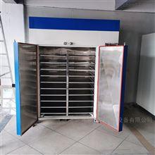 800B橡塑公司专用烘干燥箱 热风循环系统
