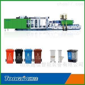 垃圾桶生产机器