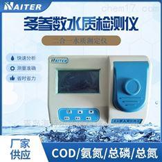 水质快速分析仪可扩展COD,氨氮等40多种指标