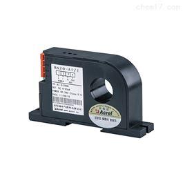BA50-AI/I(V)安科瑞电流传感器交直流隔离变送输出4-20ma
