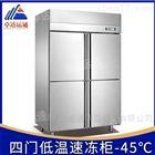 包子低温速冻机/-80℃速冻设备