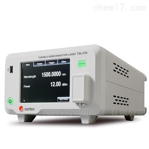 日本santec可调光源TSL-570
