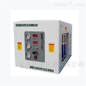 XNT-500G色谱氮氢空一体机、上海色谱气源厂家