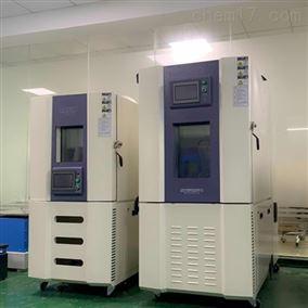 深圳电子产品恒温恒湿试验机