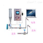 WDK-HHDL-KZYB/PLC粉尘液体混合配发料系统