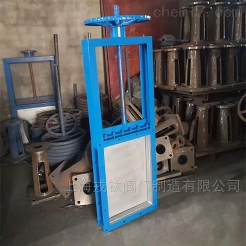 伞齿轮方形卸料闸门