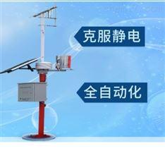 负氧离子在线监测系统