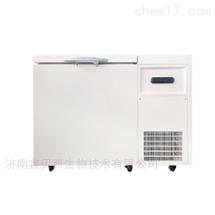 BDF-86H118超低溫冰箱