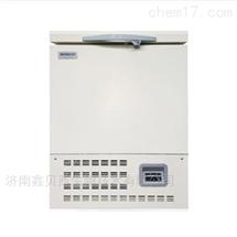 BDF-86H50超低溫冰箱