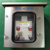 WDK-YWDL-KZYB-DGW-M多工位液位控制柜