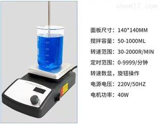 YR-140B磁力攪拌器