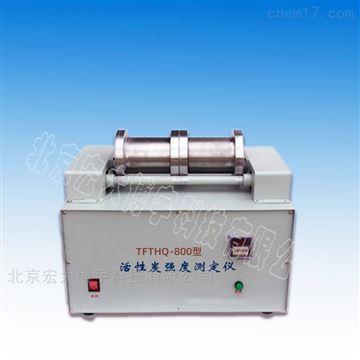 高精度活性炭强度测定仪_测煤质强度无噪音
