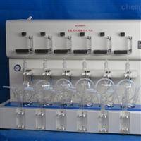 智能水质硫化物酸化吹扫仪