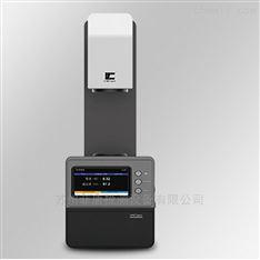 IR孔透过率穿透率测试仪