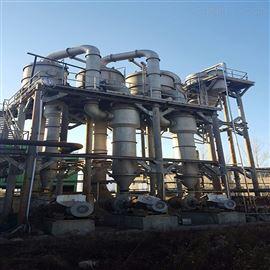 定制二手三效蒸发器回收多种型号