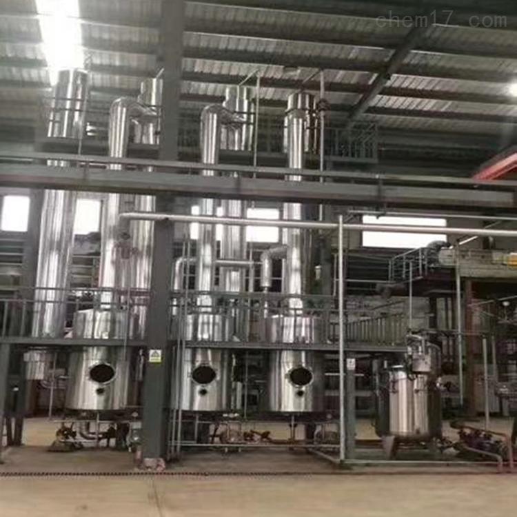 <strong><strong>5吨-30吨二手单效蒸发器大量处理</strong></strong>