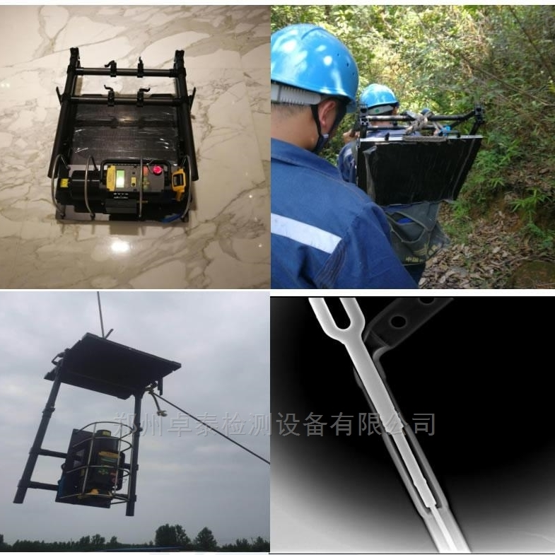 ZDL-DR电力三跨线路耐张线夹探伤DR