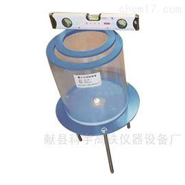 2019标准灌水法试验仪