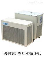 LX-5000F制冰机厂家 分体冷水机
