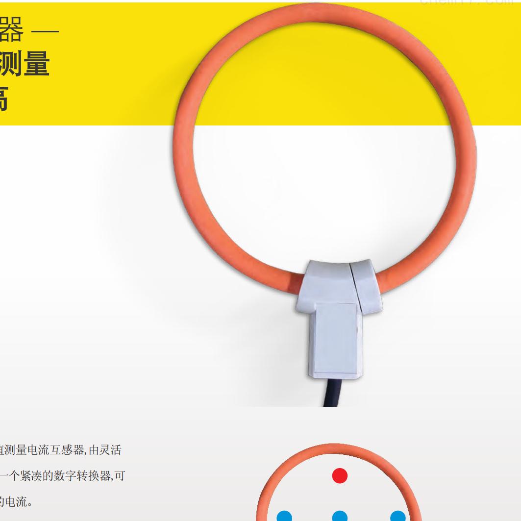 柳州供应希尔斯钳形电流传感器品牌