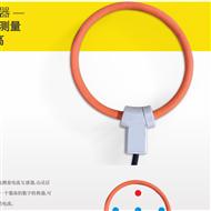 龍巖供應希爾斯鉗形電流傳感器品牌