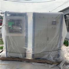 二手實驗型 真空冷凍干燥機 凍干機