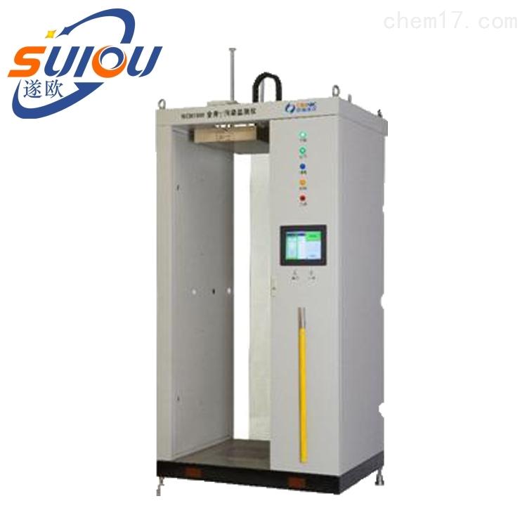 WCM1000全身γ污染监测仪