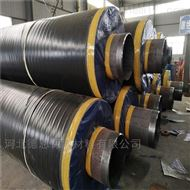 预制钢套钢螺旋防腐蒸汽保温管