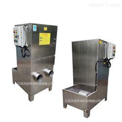 工业金属粉尘水式除尘器