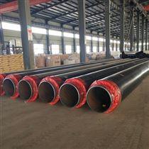 管徑200鋼套鋼預製供熱保溫管
