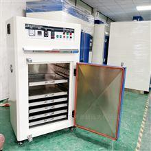 1100B惠州市电子产品热风循环成品效果特好烘箱