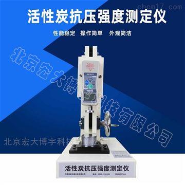 BYXM-1活性炭抗压强度测定仪
