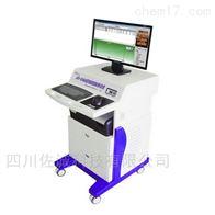 JQ-H型全自动心血管功能测试诊断仪