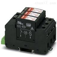 菲尼克斯2800641电涌保护器 - VAL-MS 600DC-PV/2+V-FM