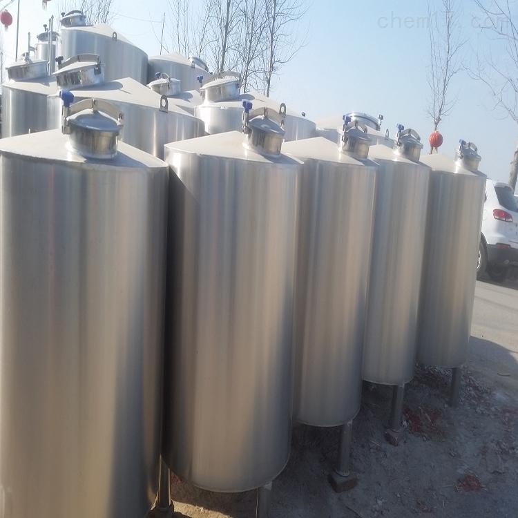 30升不锈钢储罐价格合理