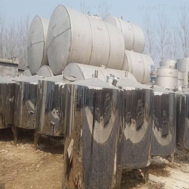 <strong>沥青罐不锈钢储罐价格便宜欢迎订购</strong>
