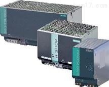 西门子模块6ES7405-0KA02-0AA0